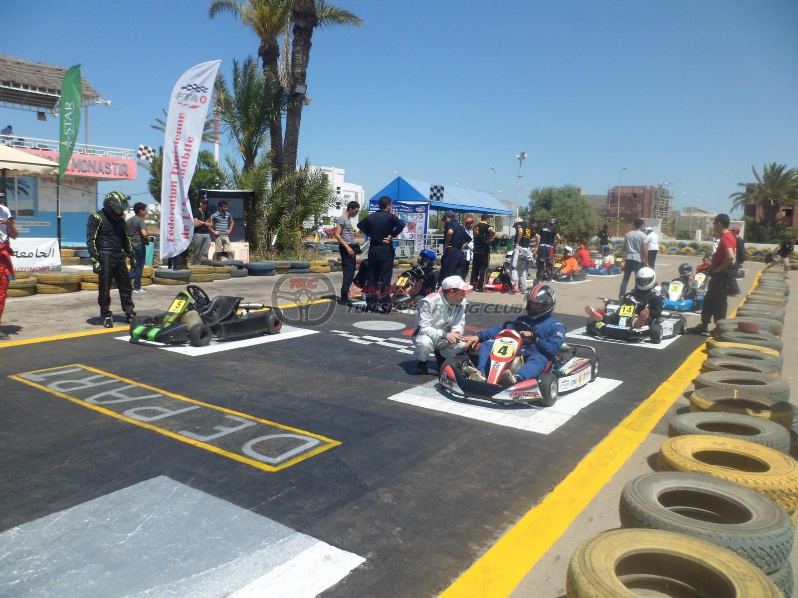 Résumé : 3ème manche du championnat Tunisia Kart Trophy 2015