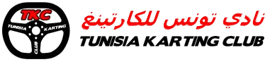 Tunisie Karting Club