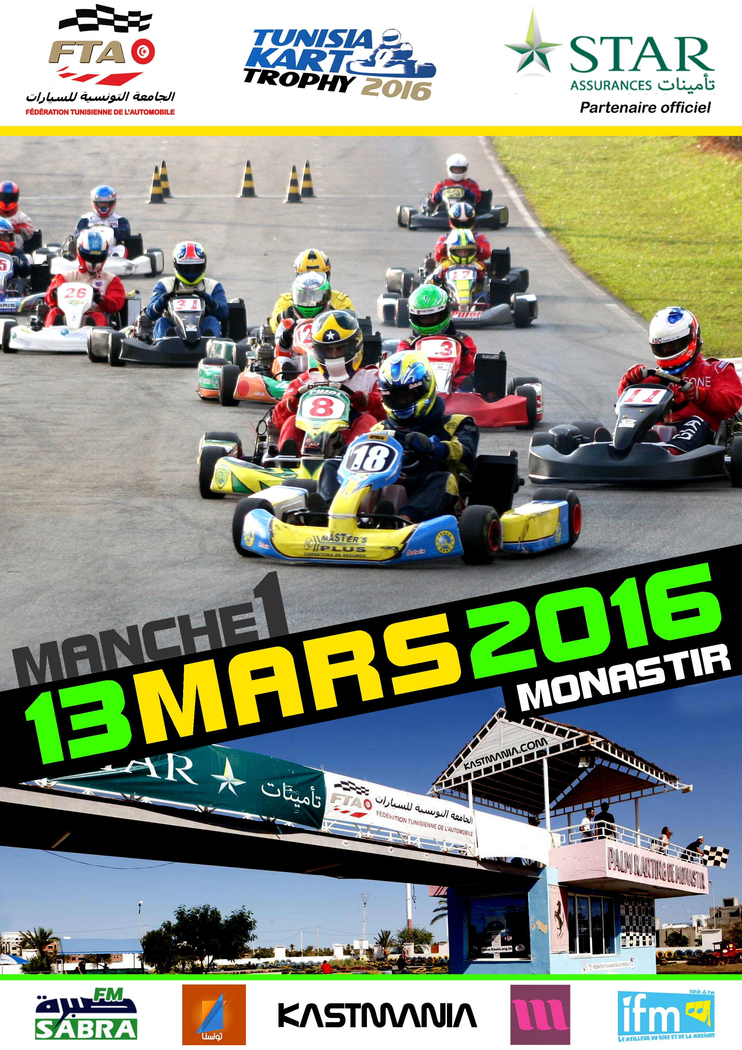 Manche 1 – Tunisia Kart Trophy 2016