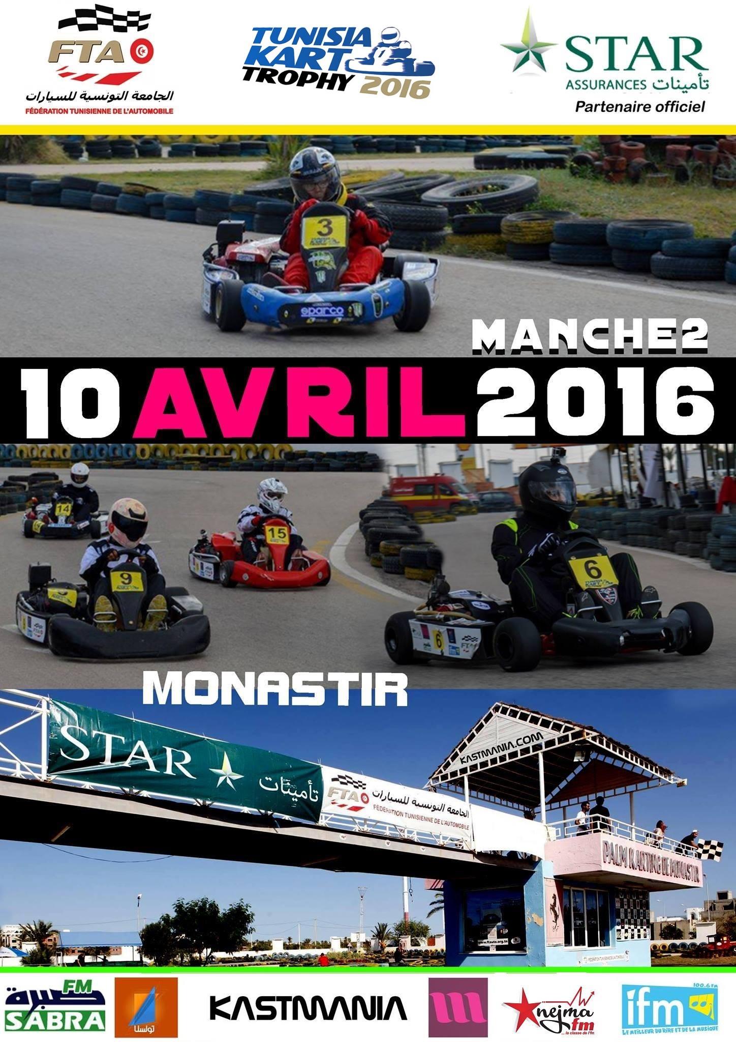 Manche 2 – Tunisia Kart Trophy 2016
