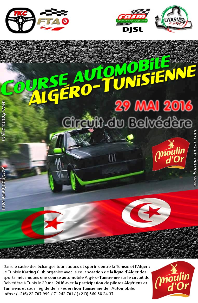 Course Automobile Algéro-Tunisienne 2016