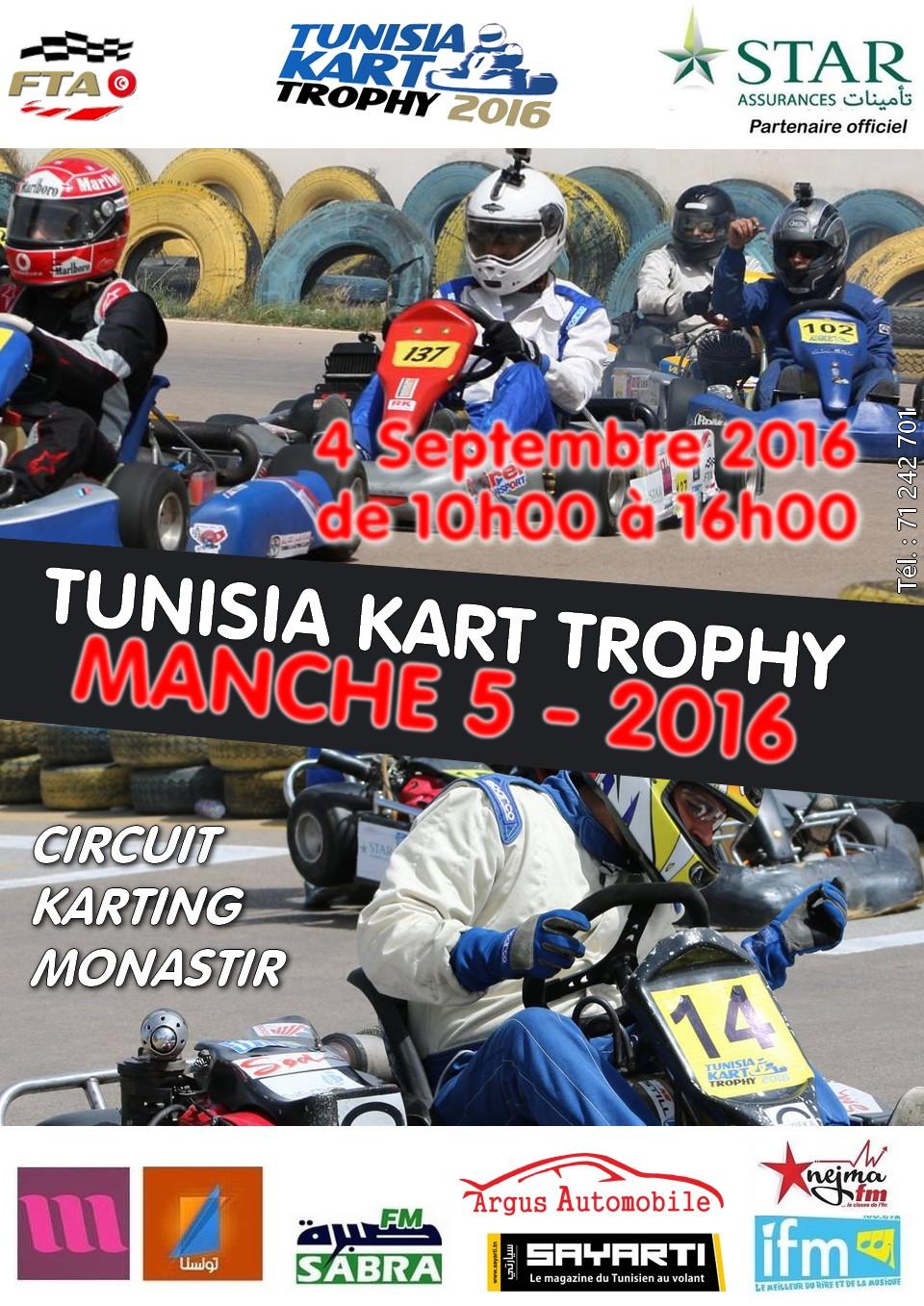5ème manche de Tunisia Kart Trophy 2016