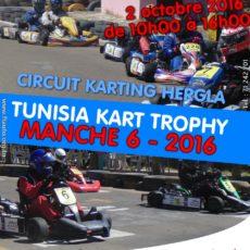 6e manche du championnat Tunisia Kart Trophy 2016