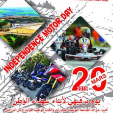 Independence Motor Day